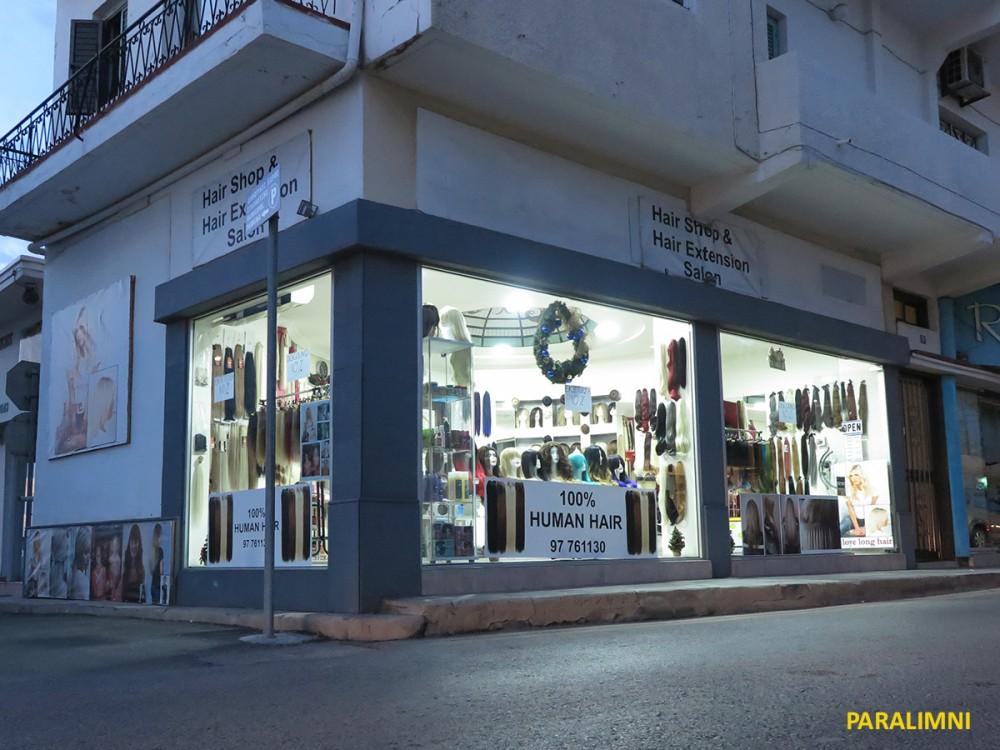 Jennys Hair Shop Extension Salon Paralimni Whats On Cyprus